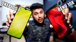 Sach Kya Hai? : OPPO Reno 10x Zoom VS OnePlus 7