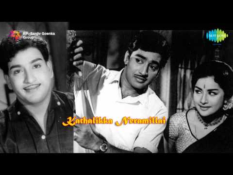 Kadhalikka Neramillai | Anubavam Puthumai Song video