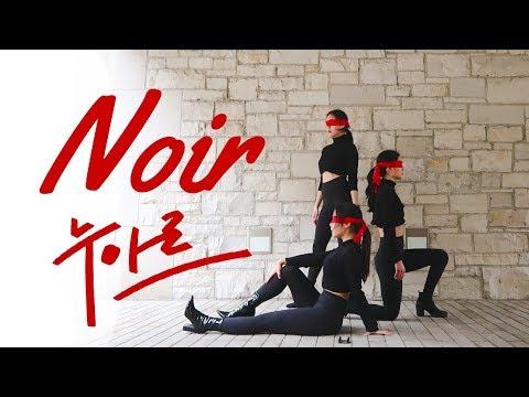 Download NOIR CHALLENGE SUNMI선미 _ '누아르Noir' _ Lisa Rhee Choreography Mp4 baru