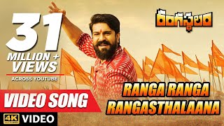 Rangasthalam Video Songs | Ranga Ranga Rangasthalaana Full Video Song | Ram Charan