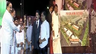 Prism 10th Anniversary : Minister Srinivas Reddy Launches Prism New Factory Brochure