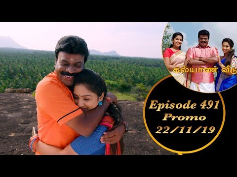 Kalyana Veedu Promo 22-11-2019 Sun Tv Serial Online