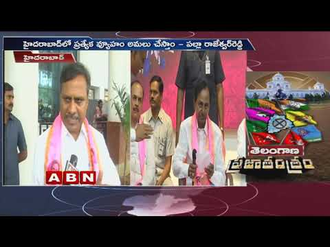 TRS Leader Palla Rajeshwar Reddy face to face over TRS strategies in Hyderabad