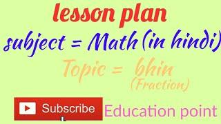 D.el.ed/jbt  lesson plan on maths in hindi