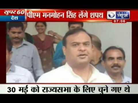 PM Manmohan Singh to take oath as Rajya Sabha member today