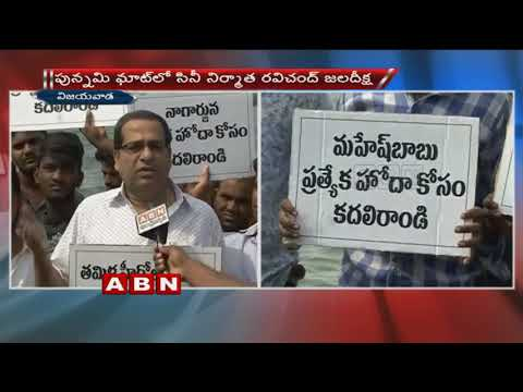 Tollywood Actors Should Support for AP Special Status, Says Producer Ravichand | ABN Telugu