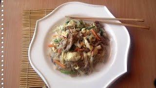 Мясо с фунчозой по китайски. Вкусный рецепт!