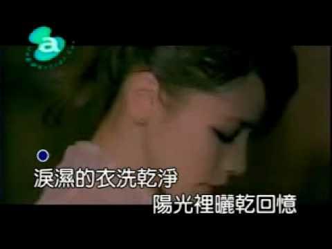 Vivian Hsu - Ai Xiao De Yan Jing video