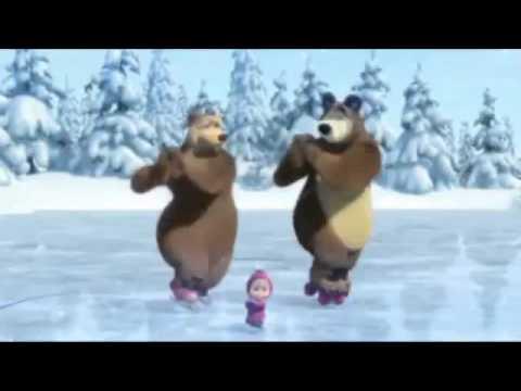 'Песенка про коньки' из мультфильма 'Маша и Медведь'