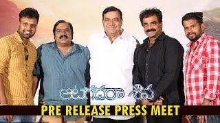 Aatagadhara Siva Movie Release Press Meet | Doddanna, Uday, Hyper Aadi