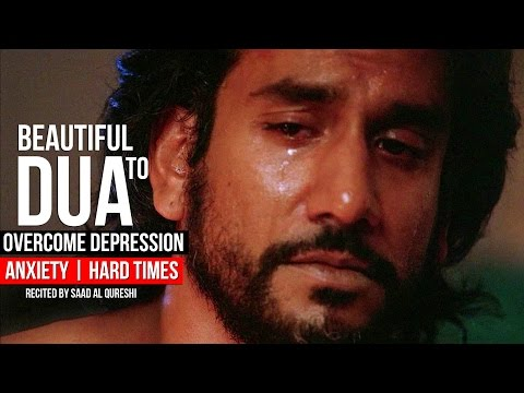 Powerful Durood Sharif ᴴᴰ - DUA TO OVERCOME HARD TIMES | ANXIETY |  DEPRESSION