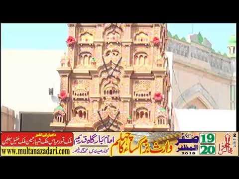 Live 19 Safar 1441 | Imambargah Qadeem Jhang City | Taazia