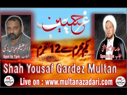 Live Majlis 9 Muharram 2019 I ImamBargah Shah Yousaf Gardez Multan