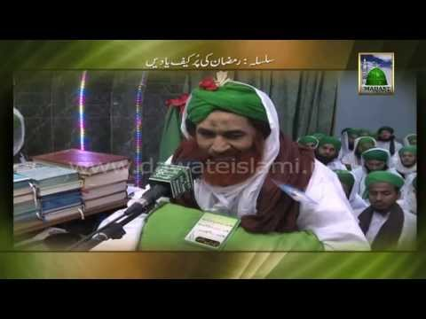 Madani Muzakra | Ager Roze Ka Time Ziada Ho To Kia Karna Chahiye ? video