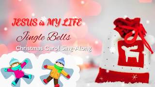 Jingle Bells  Christmas Song | Sing Along with Lyrics | Christmas Carol Song