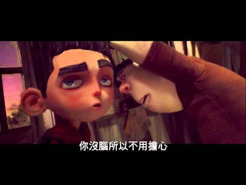 《派拉諾曼:靈動小子》30秒廣告