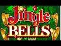Jingle Bells Мои подарки на Новый год mp3