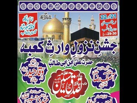 Live Jashan 21/22 Rajab 2019 Kotla Munawar Shah