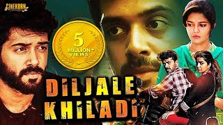 Diljale Khiladi (Thiri) 2019 New Hindi Dubbed | Latest South Action Movie