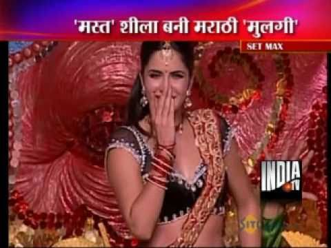 Katrina Turned To A Sexy Marathi Mulgi video