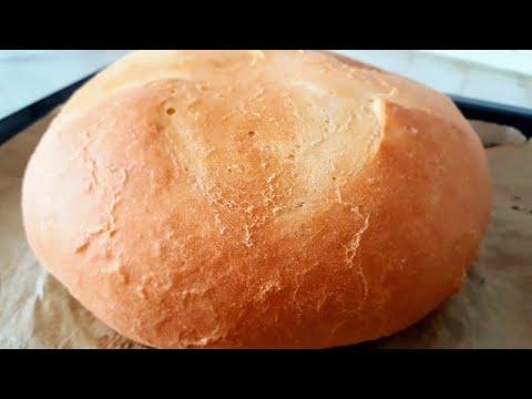 Домашний хлеб цыганка готовит. Постный хлеб. Хлеб. Gipsy cuisine.