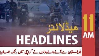 ARY News Headlines  Light rain in Karachi turns weather cold  11 AM  12 Dec 2019