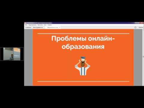 Образовательные проекты и стартапы в России