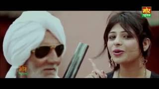 Download Mhara Haryana    Anu Kadyan & Ajay Hooda    No 1 Haryana    Mor Haryanvi Music Company   YouTube 3Gp Mp4