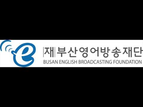 Onrie Kompan/Yi Soon Shin BeFM Busan Radio Interview