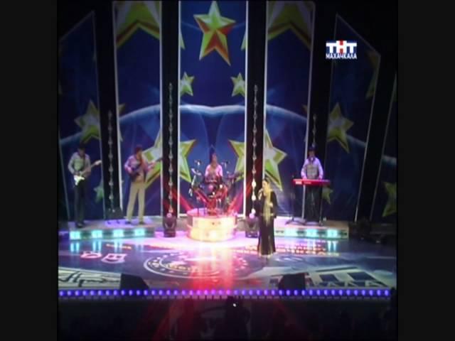 Анора & Магомед Аликперов - Звезда HD. Зайнаб Махаева. ТАВУС МАГОМЕДО