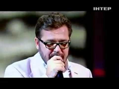 Александр Пономарев (Украина) - Чомусь так гірко плакала вона