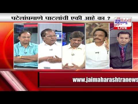 Lakshvedhi (Seg 2) : Hardik Patel on Maratha Reservation in maharashtra