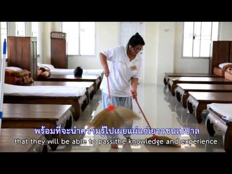 2nd V Star Nepal Teacher Training In Thailand April2014
