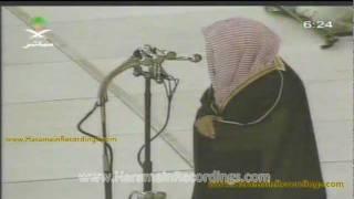 Truly Awesome Salaat Al Maghrib by Sheikh Saud Al Shuraim