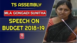 MLA Gongadi Sunitha Speech On Budget 2018-19 | Telangana Assembly