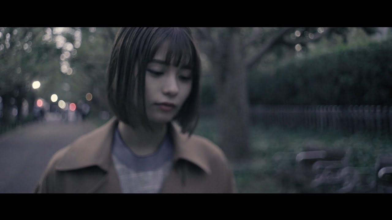 "足立佳奈 - ""面影""のLyric Video(Short Ver.)を公開 2019年10月14日配信開始 thm Music info Clip"