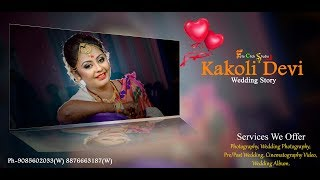 Assamese wedding photography |Assamese wedding story 2017 | FotoClick Studio