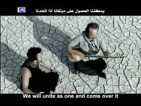 Tarkan - Uyan (ft. Orhan Gencebay) - Translation ~ مترجمة video