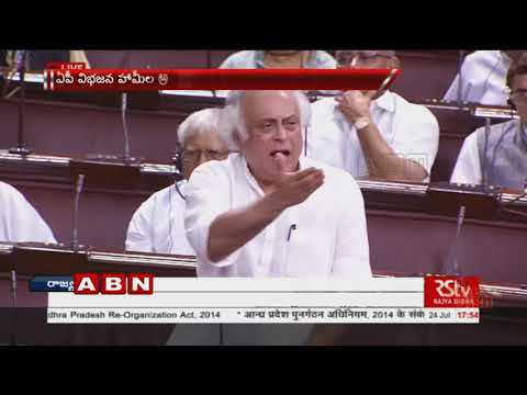 Congress Mp Jairam Ramesh Speech On AP Reorganisation Act 2014 In Rajya Sabha
