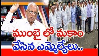 Highlight Drama in Karnataka Assembly | IVR Analysis