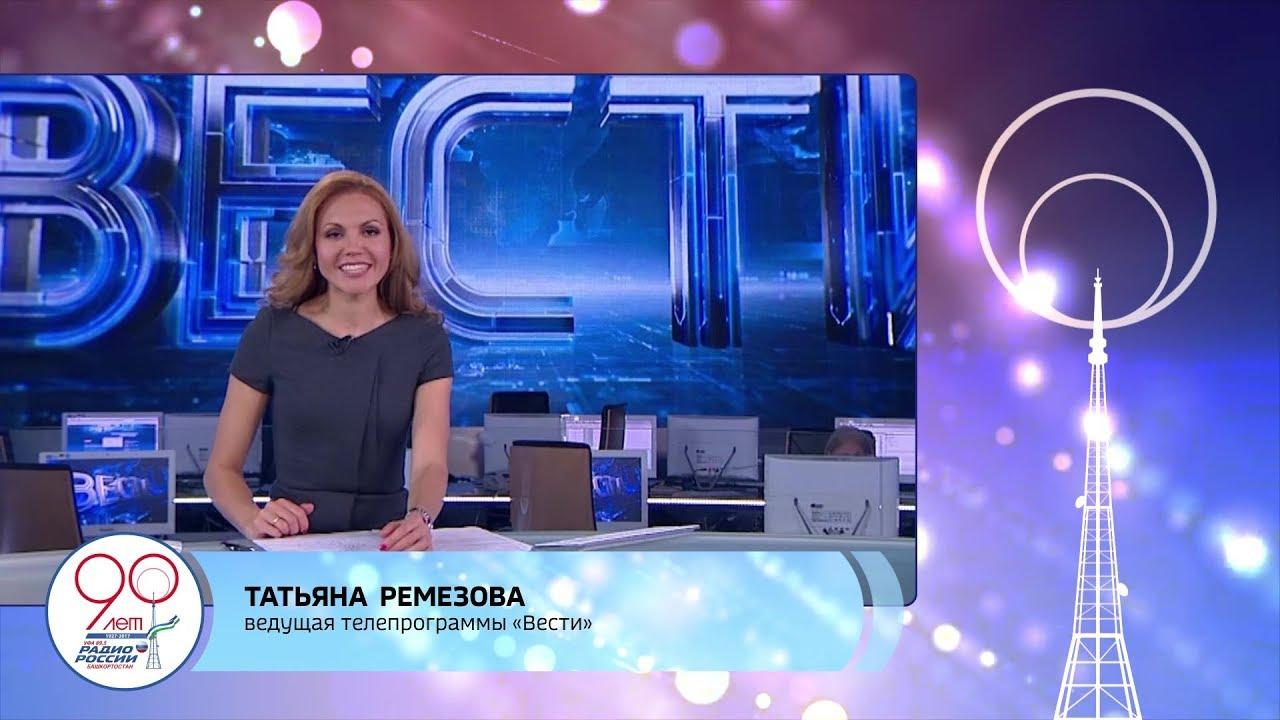 Татьяна ремизова ведущая беременна 2015 31