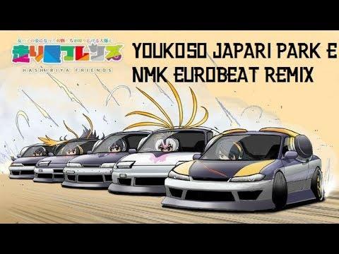ようこそジャパリパークへ(nmk Eurobeat Mix)