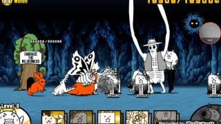 True Form Tecoluga!!|The Battle Cats (Cat Introduction)