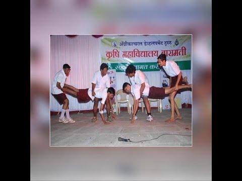 Baramati Agriculture college