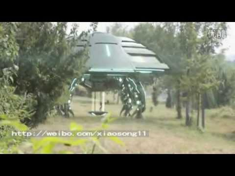 [HD]UFO Lands In China!!! Unbelievable UFO Sighting!!!