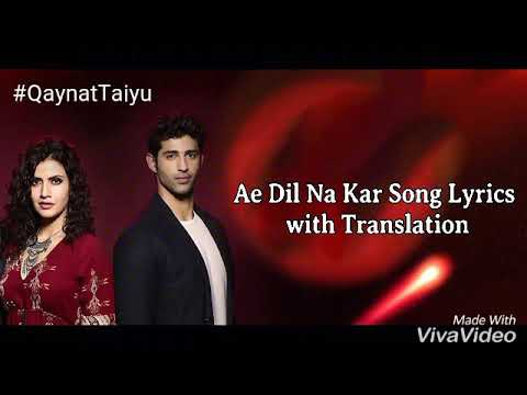 Ae Dil Na Kar Song Lyrics With Translation