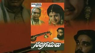 Sarigamalu Full Lenghth Movie