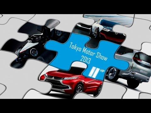 Токийское Авто Шоу 2013. Nissan. Mitsubishi (эпизод 2)