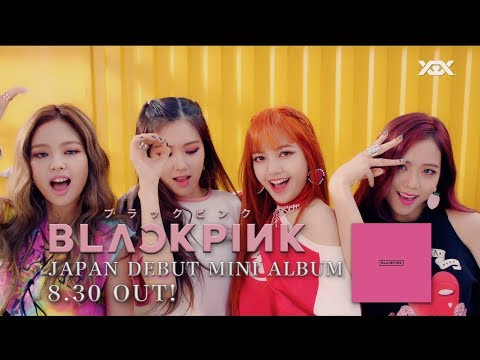 BLACKPINK JAPAN DEBUT MINI ALBUM TRAILER