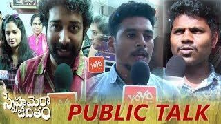 Siva Balaji's Snehamera Jeevitham Movie Public Talk | Rajeev Kanakala, Madhumitha